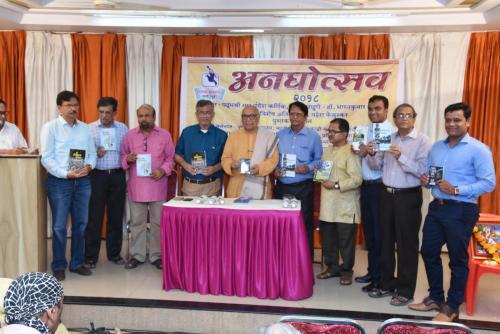 anaghostav विविध मान्यवर लेखकांची पुस्तके प्रकाशित करताना डॉ भारत राऊत,पदमश्री मधु मानफेश कर्णिक व लेखक